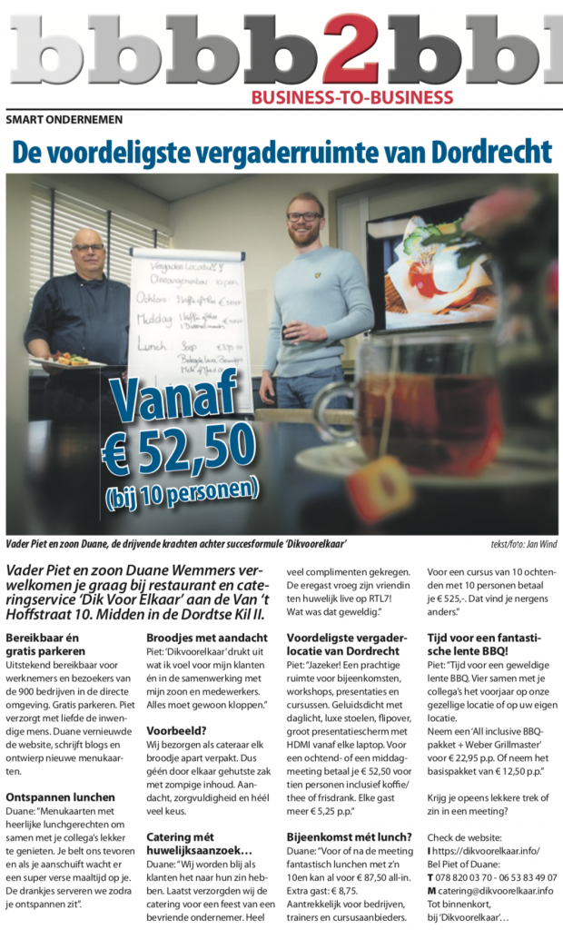 We staan in de krant!